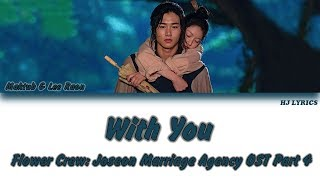 Maktub, Lee Raon - With You