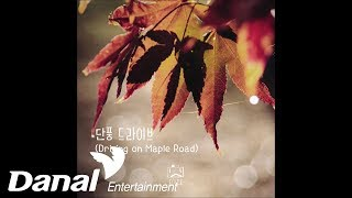 O'Lee - Driving On Maple Road Mp3